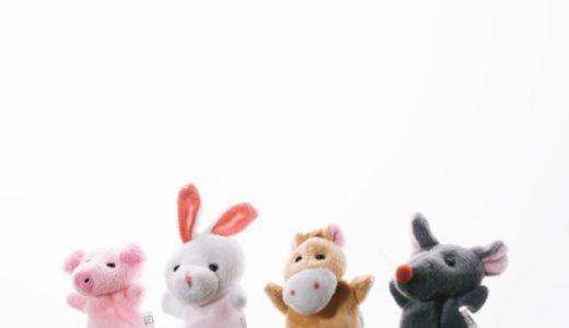 カスタムドール(球体関節人形) ドールのアイを種類ごとに紹介する