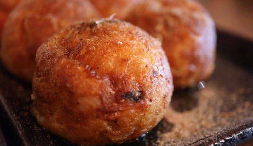 たこ焼き好きが大阪4泊で83個食べた話その5-たこ焼き壱番の感想編-