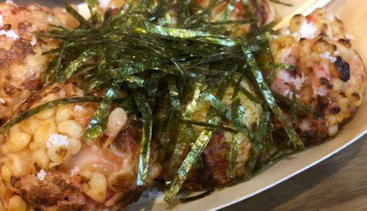 たこ焼き好きが大阪4泊で83個食べた話その4 -たこ焼き十八番道頓堀店の感想-