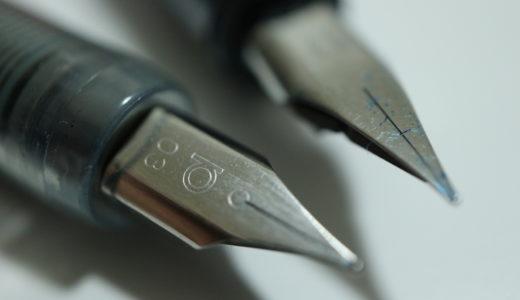 金ペンの極細UEFがある国産万年筆!