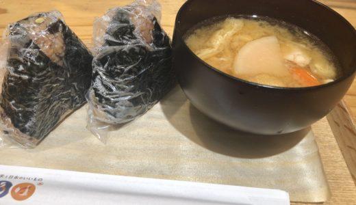渋谷ヒカリエシンクス「いろは」で寝かせ玄米おにぎりを食べてきたぞーーーー