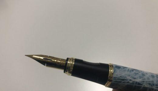 中華万年筆にGペン挿したものを買ったよ。-フレックスニブでカリグラフィー練習がしたい