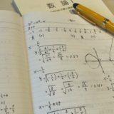 ノートに計算をしながら数論1を読んだときのノート