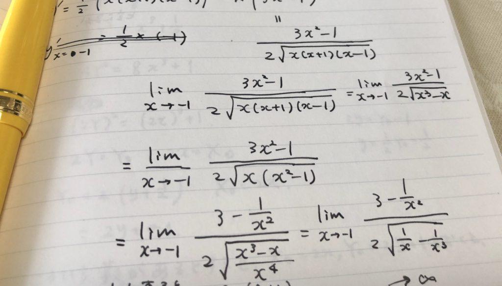 数論1を読みながら計算したノート