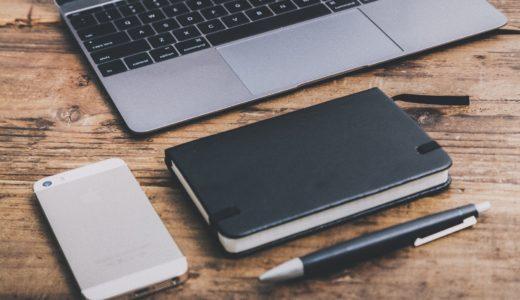 WordPressでブログを書くには、本文を打つ以外にこんな作業があります -ブログ作業を外注するやり方を紹介する-