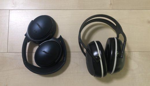 聴覚過敏がイヤーマフとノイズキャンセリングヘッドホンを買ったので比較するよ!