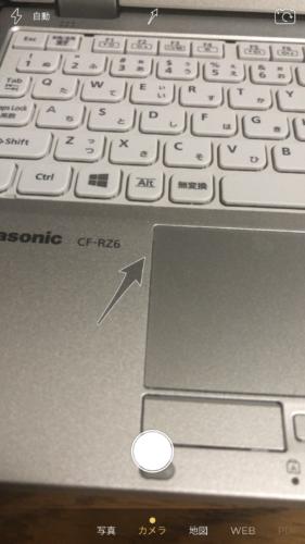skitchを立ち上げた画面のスクリーンショット。自動でカメラが立ち上がるため、筆者のスマホの前にあるキーボードが表示されている