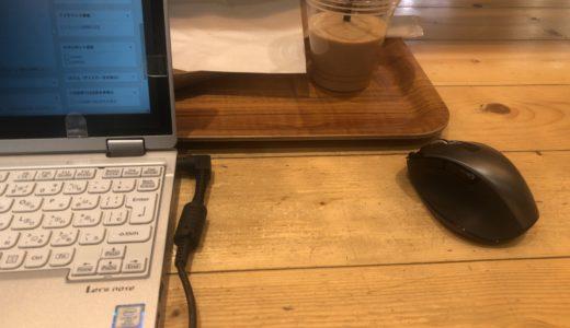 お気に入りのノマドカフェ、秋葉原のSTORY CAFEを紹介します。