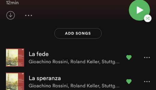 Spotifyで讃美歌のプレイリスト作っていきます