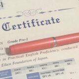 英検準1級の合格証書。合格した旨と、合格した時の得点が記載されている。